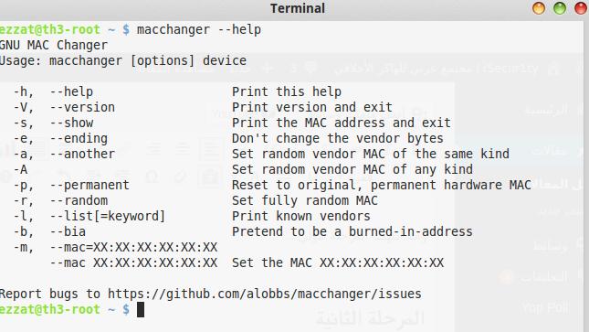 macchanger option