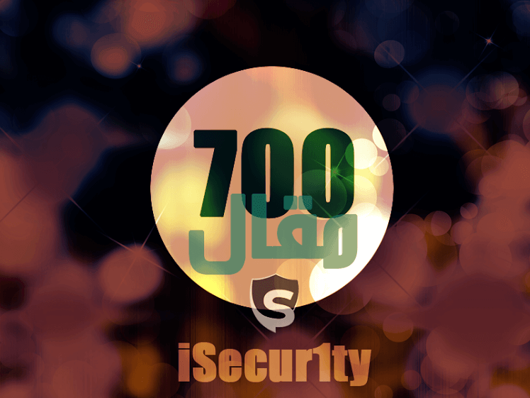 700_iSecur1ty