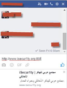 مقال : شرح هجمات SSRF – Server Side Request Forgery   iSecur1ty